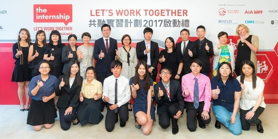 AIA MPF支援殘疾人士就業首辦「LET'S WORK TOGETHER 共融實習計劃」– AIA MPF