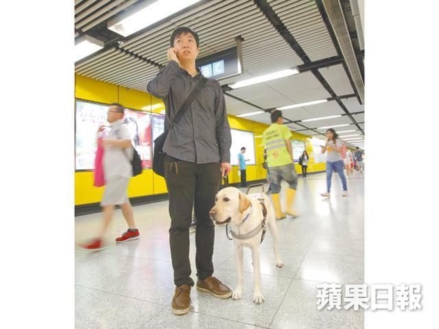 視障男與導盲犬 孖咇行善 — 蘋果日報
