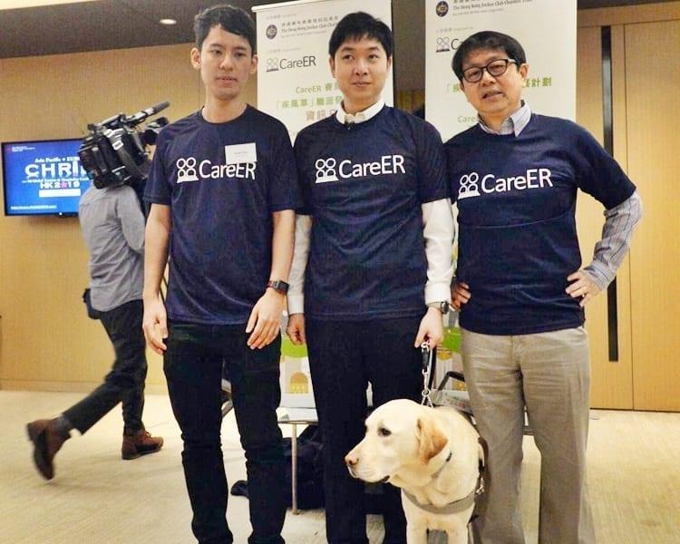 馬會捐助CareER助殘疾人士就業 — 星島日報