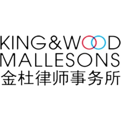 King & Wood Mallesons