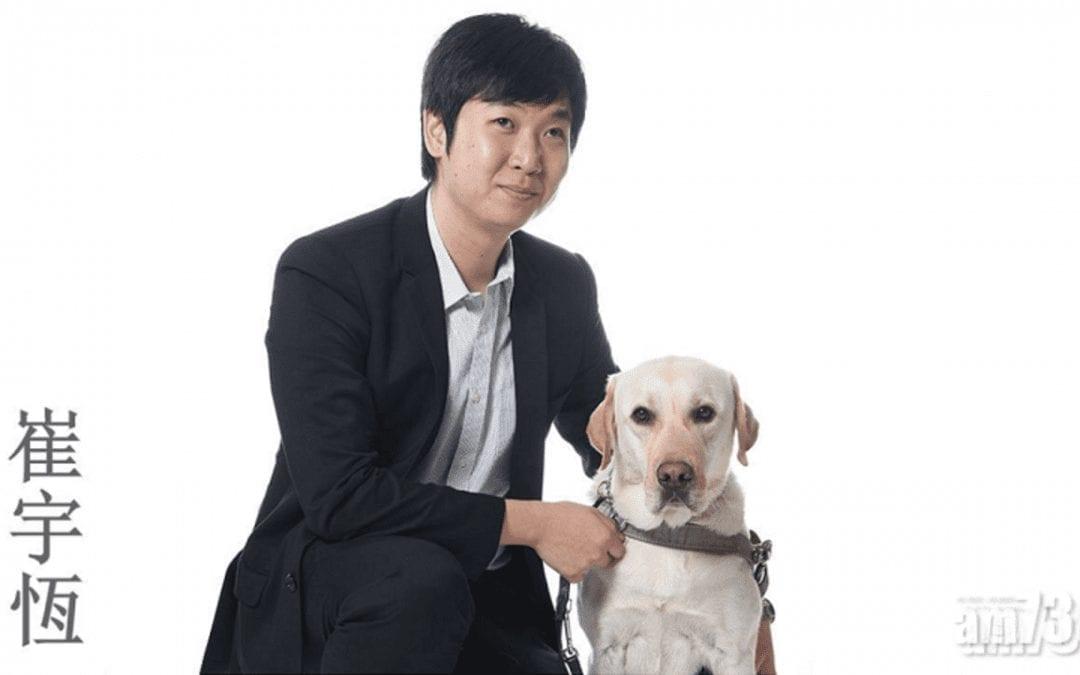 從Range看人生-——-導盲犬的Work Life Balance