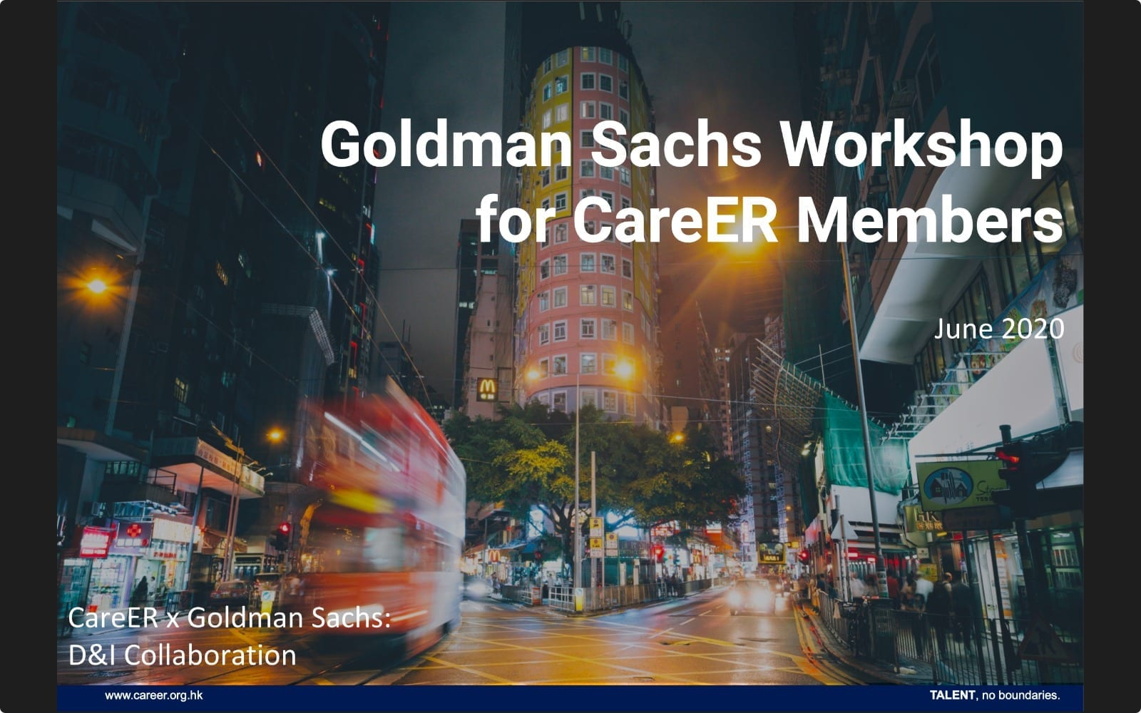 CareER x Goldman Sachs Job Skills Training Workshop